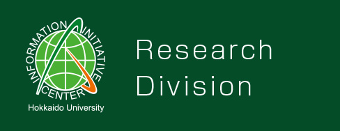 RESEARCH DIVISIONS